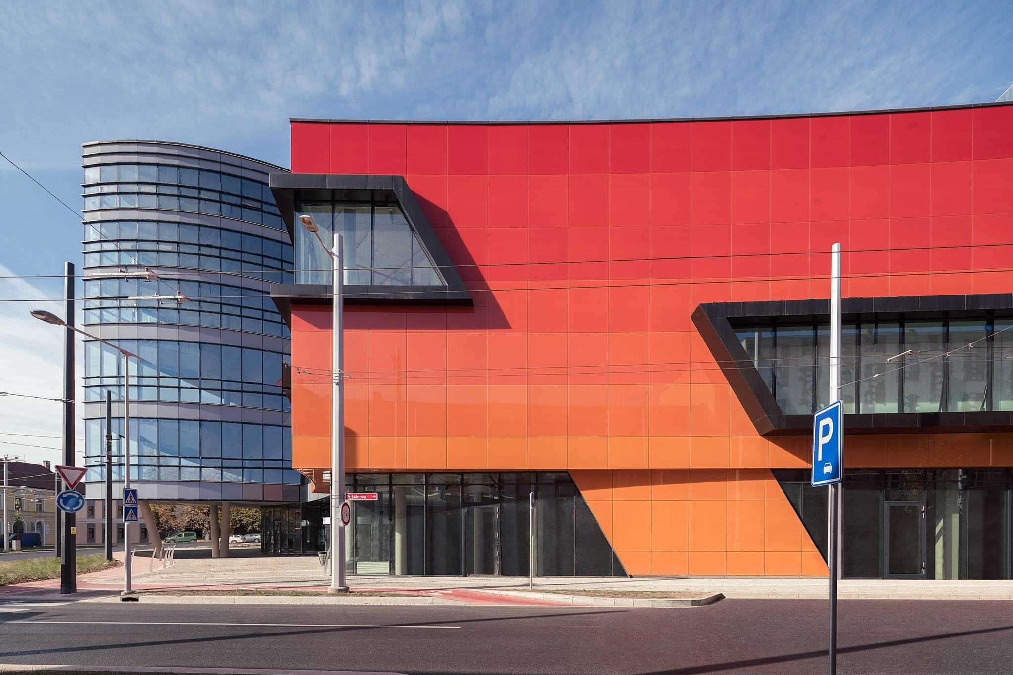 4b6f1c3c14 Aupark Shopping Centre
